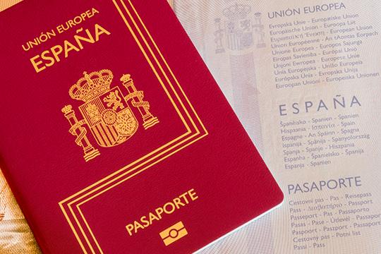 Seguro médico para extranjeros residentes en España